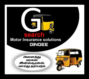 G Search Insurance Solutions